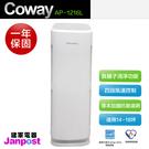 Coway 綠淨力立式空氣清淨機 AP-...