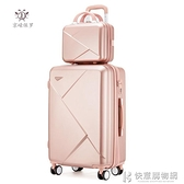 行李箱系列 行李箱女小型20旅行拉桿箱皮箱子密碼學生大容量 快意購物網