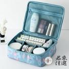 多層化妝包旅行便攜化妝袋女大容量化妝品收納包【君來佳選】