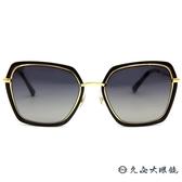 HELEN KELLER 林志玲代言 H8621 (黑-金) 方框 偏光太陽眼鏡 久必大眼鏡