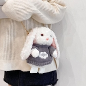 網紅兒童可愛毛絨小兔子包包女童時尚百搭側背斜背包小女孩零錢包 伊蘿 99免運