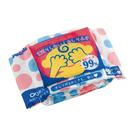 日本People 新趣味濕紙巾玩具