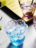浮雕冰淇淋杯子奶昔杯甜品杯玻璃創意家用水杯飲料冷飲杯加厚透明