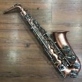 凱傑樂器 KJ Vining A-920 紅銅 Alto Saxphone 中音薩克斯風 中古美品
