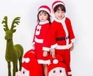 聖誕兒童服裝 圣誕節日兒童服裝男女童裙表演服幼兒園演出服圣誕老人裝扮服