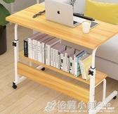 電腦桌台式桌簡易家用臥室小桌子書桌簡約懶人床上宿舍學生床邊桌ATF 格蘭小舖