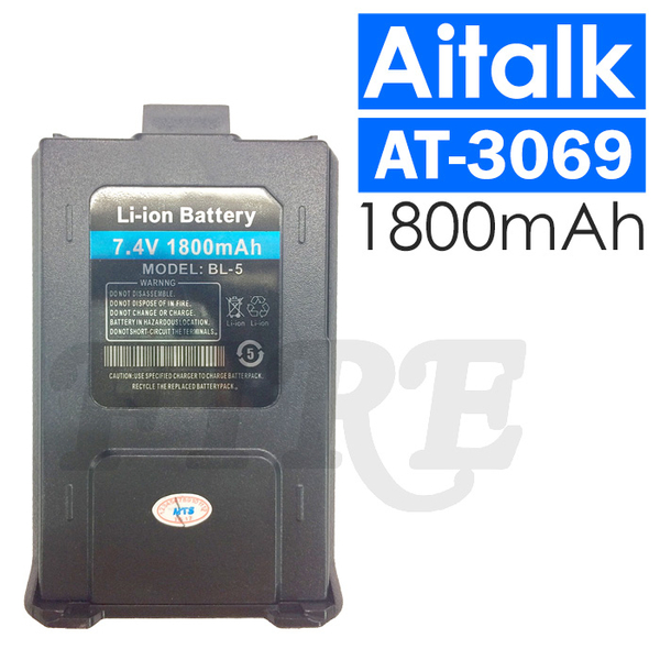 AT-3069 Ronway F1 F2 VU-180 VU-280 UV-5R GK-D800 AT-3158 BL-5 UV-7R 鋰電池