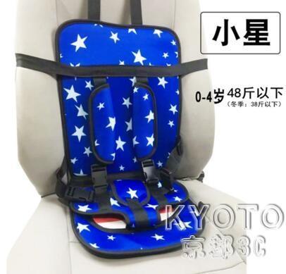 電動汽車三輪車便捷式寶寶座椅兒童安全座椅增高簡易車載通用 【快速出貨】
