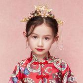 兒童古裝頭飾 漢服髮簪流蘇步搖古風配飾女童中國風拍照古代髮飾女 BT10905『優童屋』