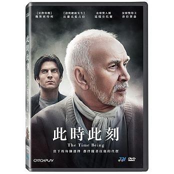 此時此刻 DVD The Time Being 免運 (購潮8)