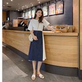 韓版夏季小清新套裝裙修身百搭純色時尚兩件套F7375ZLB36紅粉佳人