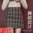短裙 格紋毛呢A字褲裙 保暖禦寒