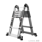 伸縮梯子人字梯家用摺疊梯鋁合金加厚多功能梯升降樓梯工程梯便攜 nms 樂活生活館