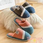 棉拖鞋女冬季家用保暖可愛毛絨情侶家居一對秋冬天毛拖鞋男士【聚可愛】