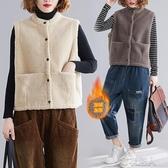 秋冬新款韓版羊羔毛加厚無袖外套馬甲女休閒洋氣減齡立領背心 【快速出貨】