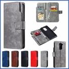 小米 紅米Note9 紅米Note9 Pro 九插卡商務皮套 手機皮套 插卡 支架 皮套 保護套 掀蓋殼 手機殼
