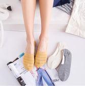 純棉隱形淺口春夏季薄款女士低幫矽膠防滑船襪yhs712【3C環球數位館】