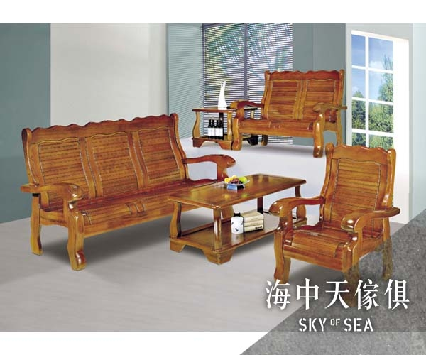{{ 海中天休閒傢俱廣場 }} G-02 摩登時尚 客廳系列 141-11 南洋檜木實木板椅組(502)(可拆賣)