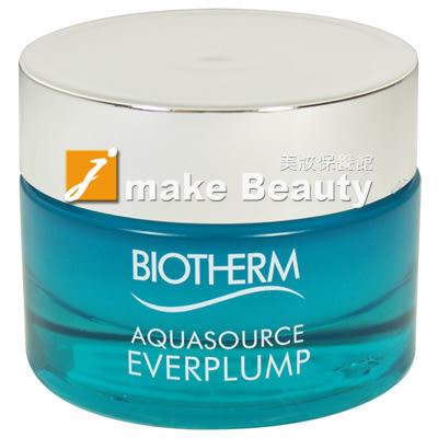 BIOTHERM碧兒泉 輕油水感保濕霜(50ml)《jmake Beauty 就愛水》