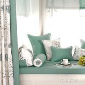 訂製現代簡約高密度海綿飄窗墊窗台墊陽台墊子榻榻米訂做沙發墊子加厚YYP  蓓娜衣都