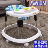 多功能嬰兒童寶寶學步車防側翻學步車6/7-18個月摺疊車餐椅可調節 沸點奇跡