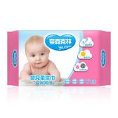 (買一送一) 奈森克林嬰兒護膚柔濕巾濕紙巾 72抽  *維康