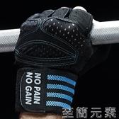 護腕健身手套男半指運動護腕女引體向上健身房器械訓練防滑助力帶護膝 至簡元素