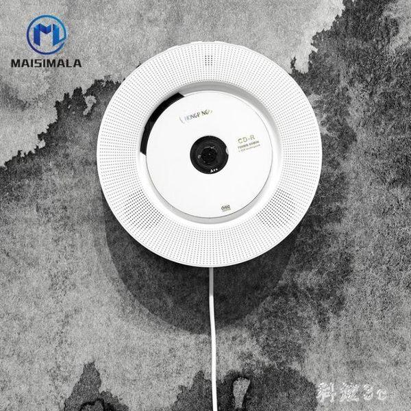 DVD播放機家用VCD影碟一體機EVD便攜式學生小型CD英語光碟播放器 JA9260『科炫3C』