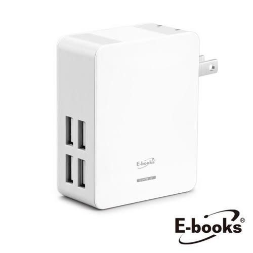 【E-books】B16 AC轉USB 4孔充電器