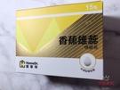 Home Dr.香蕉雄蕊快樂鳥(60顆/盒) 公司貨效期2023【淨妍美肌】