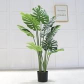 北歐仿真植物盆栽龜背葉室內客廳落地裝飾盆景擺設假綠植擺件【快速出貨】
