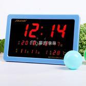鬧鐘萬年歷電子鐘臥室學生客廳靜音家用鐘錶麥吉良品