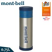 【Mont-Bell 日本 Alpine Thermo Bottle 0.75L保溫瓶《原色》】1124766/保溫杯/單手杯