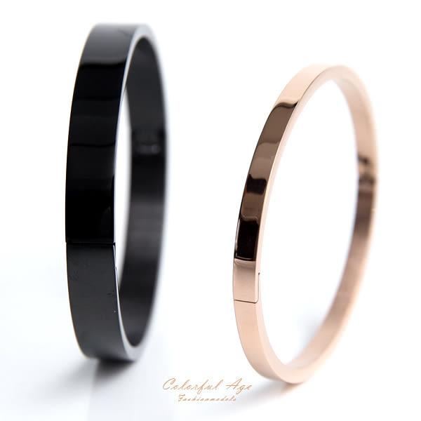手鍊 全素面鋼製亮面手環 柒彩年代【NA413】