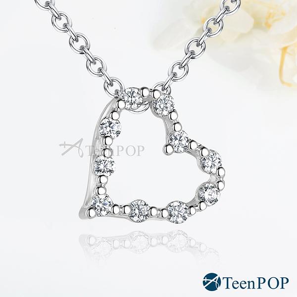 925純銀項鍊 ATeenPOP 氣質愛心 鎖骨鍊 女項鍊 閨蜜禮物