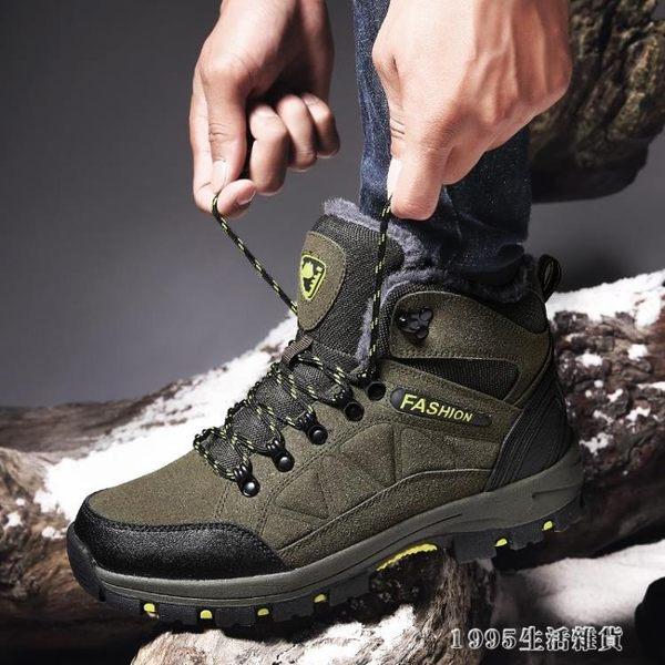 戶外加厚高幫登山鞋男女運動徒步雪地靴防滑加絨保暖旅游棉鞋 新品促銷