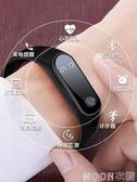多功能智慧手錶女中學生黑科技運動電子錶男兒童電話手錶防水手環 moon衣櫥