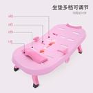寶寶洗頭神器可摺疊兒童洗頭躺椅小孩家用洗發床防水 露露日記