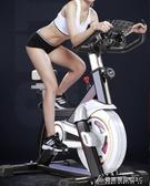 動感單車家用室內鍛煉超靜音健身車健身房器材腳踏運動自行車 交換禮物  YXS
