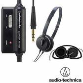 【公司貨-非平輸】鐵三角 ATH-ANC1 抗操音頭戴式折疊耳機(黑色)