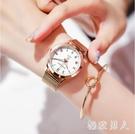 女士手錶簡約時尚韓版2019年新款夜光生活防水大氣中學生初中石英女錶 LJ8205【極致男人】