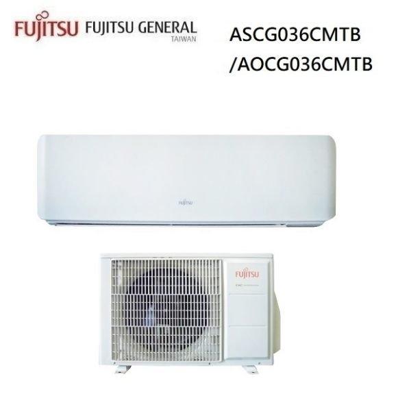 汰舊換新+貨物稅最高補助5仟元【FUJITSU富士通】R32優級系列變頻冷暖分離式冷氣4-6坪 ASCG036KMTB