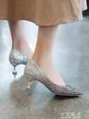 高跟鞋女2019新款百搭水晶鞋細跟伴娘鞋銀色尖頭單鞋中跟新娘婚鞋『小淇嚴選』