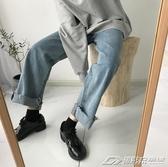 復古港味原宿風做舊淺色捲邊牛仔寬管褲bf風學生寬鬆直筒長褲女褲 夢想生活家