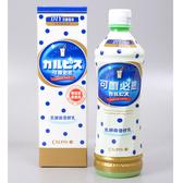 台灣CALPIS【可爾必思】濃縮原味500ml (賞味期限:2020.05.30)
