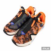 NIKE 男 PG 4 EP 籃球鞋 - CD5082200