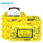 85折嬰兒濕巾新生寶寶屁濕紙巾幼兒80抽8包帶蓋99購物節