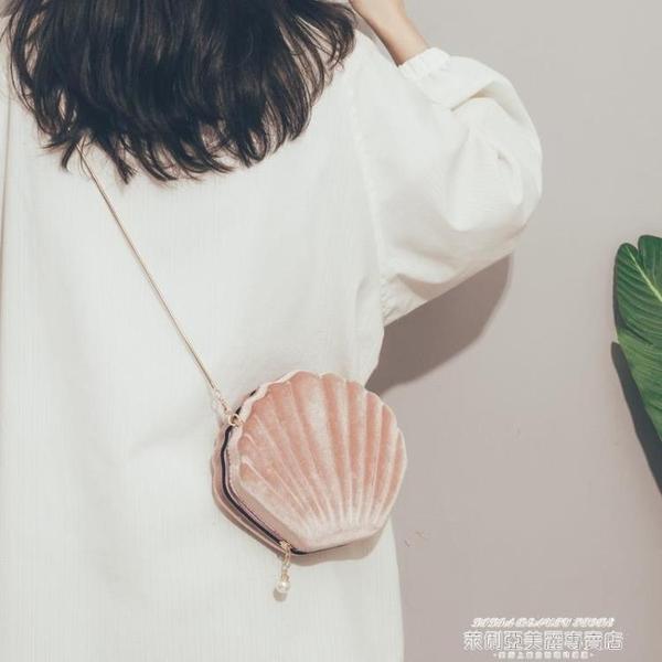 貝殼包 今年流行創意貝殼小包包2021新款韓國ins可愛學生少女斜背鏈條包 新品