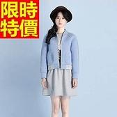 短款夾克-小清新時尚百搭純色女太空棉外套65ab39【巴黎精品】