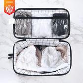 【狐狸跑跑】旅行收納袋行李箱內衣物收納包衣服分裝袋收納袋套裝B261411D